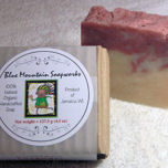 Cherry Almond Kisses Bar Soap