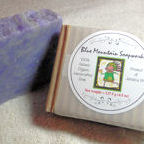 Luscious Lavender Bar Soap